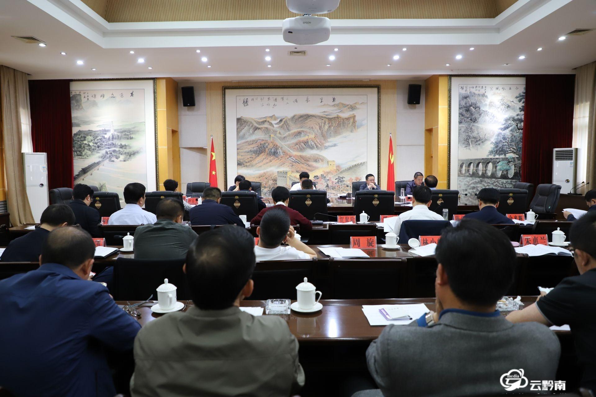 州政府召開常務會議研究部署各領域重點工作推進和招商引資、掃黑除惡工作
