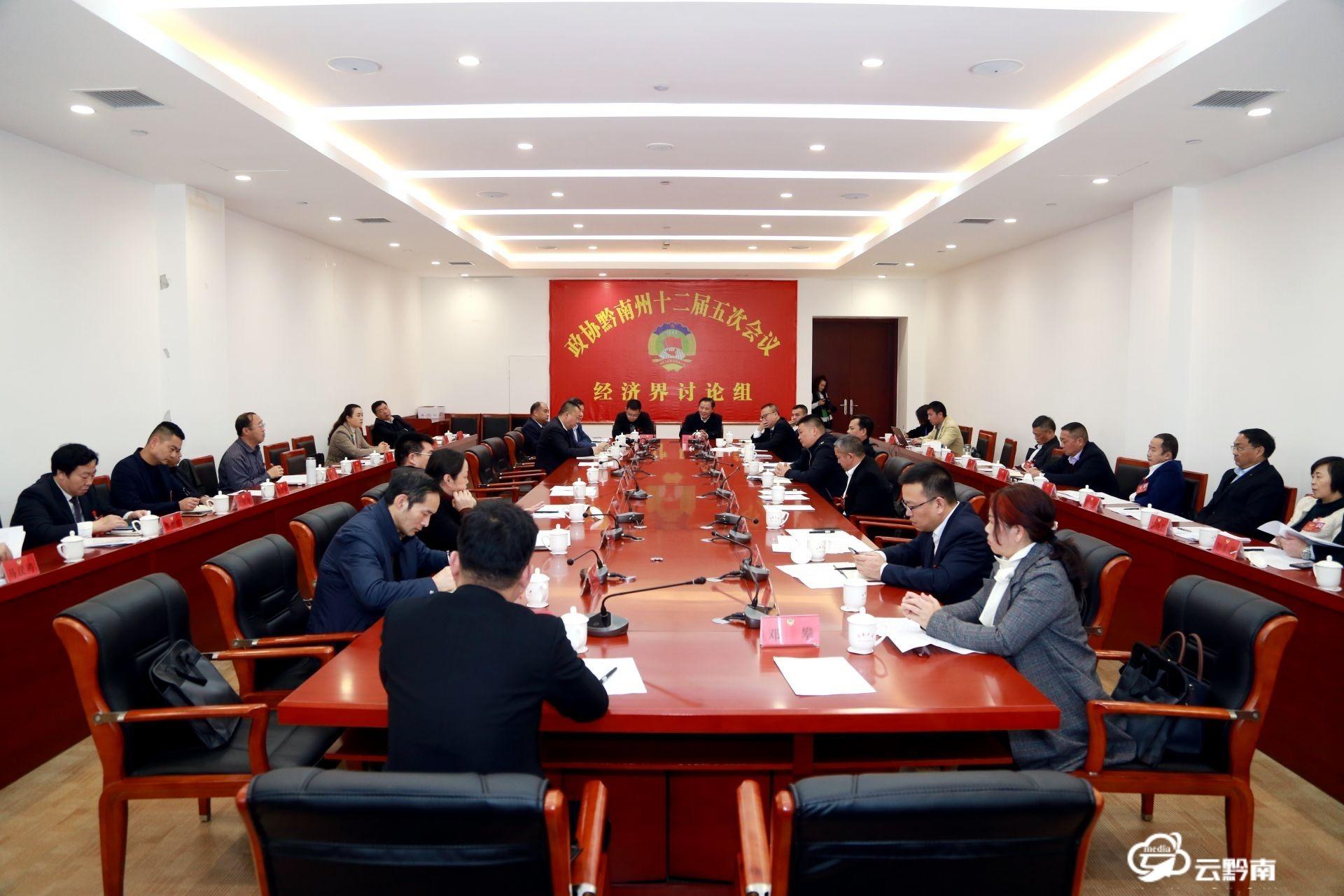 州政协委员分组讨论州委书记唐德智讲话和州政协两个工作报告