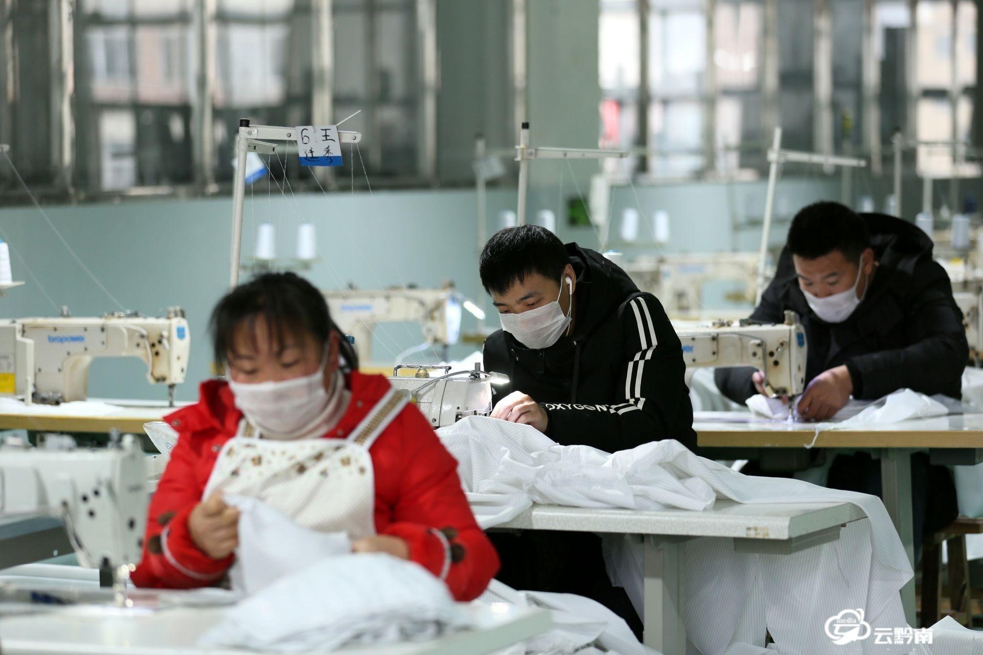 福泉:赶制订单防疫情
