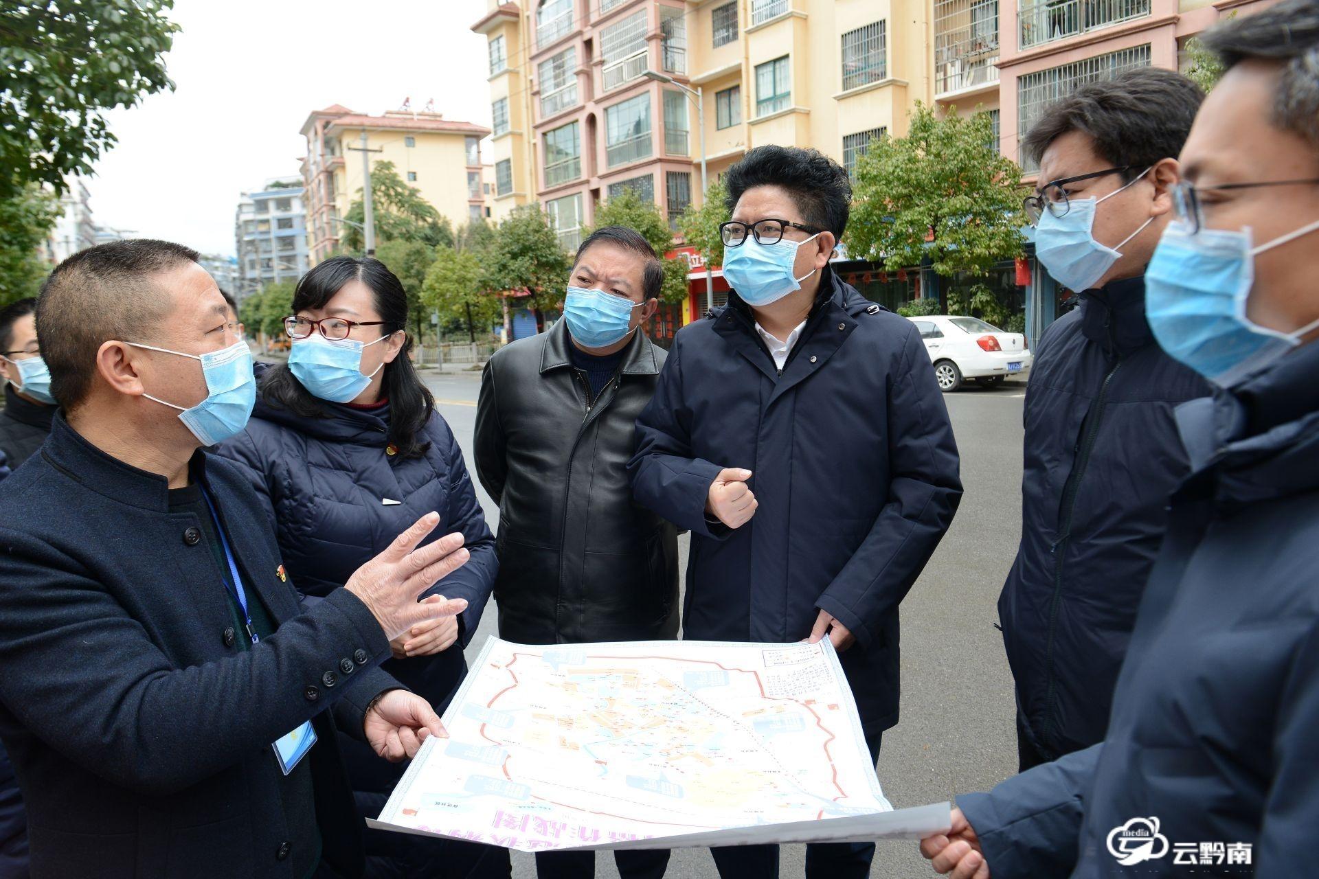 吴胜华到龙里督导调研疫情防控、复工复产及民生保障工作