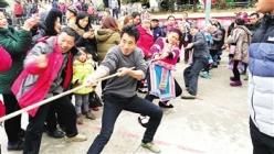 勻東鎮:  苗族春運會 熱鬧賀新春