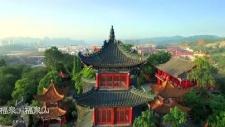 聚集大射电·联通天地人 第十二届贵州旅游产业发展大会宣传片