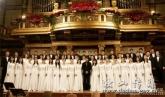 国家交响乐团将到独山开展新春慰问演出