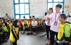 遵義市紅城陽光公益協會送關愛到惠水鴨寨小學