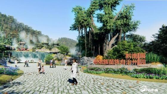 第四屆中國(黔南)綠化博覽會黔南園亮點紛呈