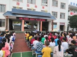 荔波縣人民檢察院開展送法進校園活動