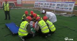 龍里縣舉辦建筑施工安全事故應急救援演練警示教育體驗活動