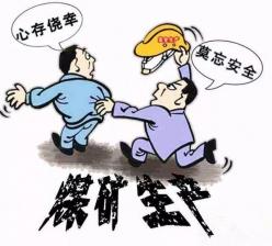 """甕安:檢察機關""""不捕""""決定讓企業生產重回正軌"""