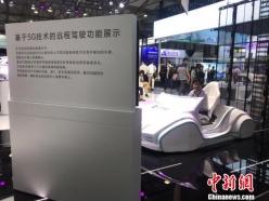 2019亞洲消費電子展落幕 5G賦能未來汽車技術