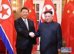 共同開創中朝兩黨兩國關系的美好未來——記習近平總書記對朝鮮進行國事訪問
