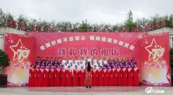 州老年大學舉行慶祝新中國成立70周年文藝演出