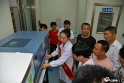 黔南州中心血站舉辦第二屆稀有血型聯誼會