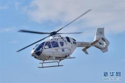"""深圳開通首條直升機跨境航線 打""""飛的""""到香港15分鐘"""