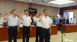 州人大常委會召開會議紀念中國共產黨建黨98周年