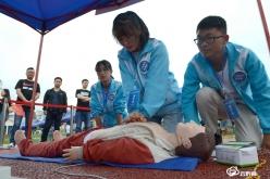 貴州省第二屆防震減災知識大賽在龍里舉行