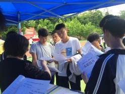35家企業云集龍里中職校