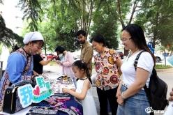 黔南文化旅游宣傳活動引北京高校師生關注