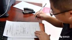 福泉市衛生健康局集體簽訂器官捐獻志愿書