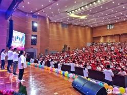 黔南醫專舉行2019屆畢業典禮