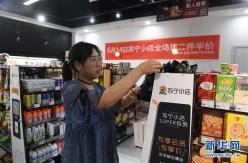 看!這就是中國經濟的信心——當前中國經濟觀察之一