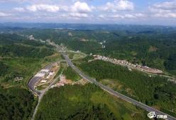 平塘:旅游公路助力鄉村振興