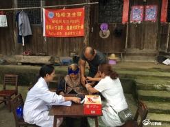 福泉陸坪:家庭簽約醫生 服務百歲老人