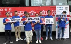 黔南民族職業技術學院開展無償獻血活動