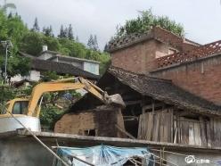 荔波縣扎實開展易地扶貧搬遷舊房拆除工作
