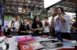 2019世界移動大會在上海舉行