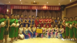 貴州省首屆旗袍文化旅游形象大使選拔賽啟動惠水站海選
