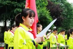 甕安縣實驗學校開展禁毒日大誦讀活動
