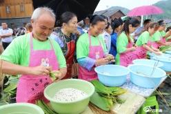 三都舉行包粽子比賽喜慶端午節