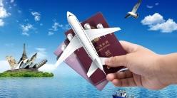 黔南州外事辦提醒:黔南廣大出境游客暑期安全文明出行
