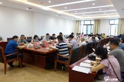 我州推進《黔南文化發展報告(藍皮書)》編撰工作