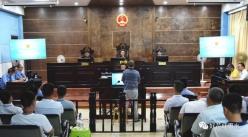 原國企老總挪用公款、受賄超400萬元 一審獲刑7年
