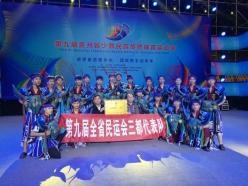 《水族斗角》将角逐第十一届全国民族运动会