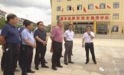 ?陜西省洛南縣考察團到惠水縣考察易地扶貧搬遷后續扶持工作