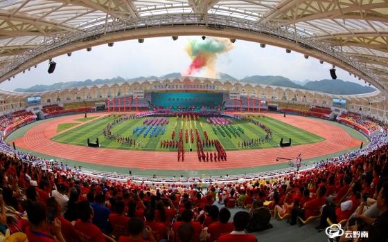 激情在州運會點燃  夢想在好花紅放飛——黔南州第六屆運動會掠影