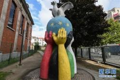 """世界和平日系列——比利時布魯塞爾的""""團結·和平""""雕塑"""
