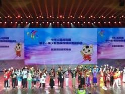 三都《水族斗角》参加全国民族运动会表演项目比赛荣获一等奖