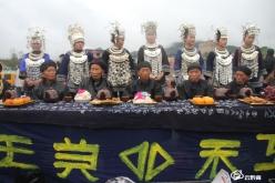 三都县三洞社区举行水族端坡祭祀大典