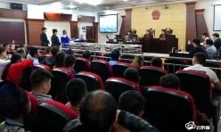 荔波:打擊涉惡勢力犯罪  維護社會穩定
