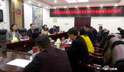 平塘成功簽約天文小鎮九號宇宙航天科普研學基地項目