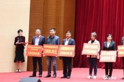 中國人民保險積極參與扶貧濟困募捐活動