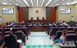 平塘縣人民法院公開開庭審理一起12人涉惡勢力犯罪案件