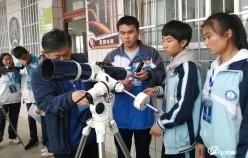 平塘縣首次舉辦天文科普培訓競賽