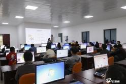 獨山:電商培訓班正式開班