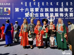 荔波少數民族文化驚艷亮相蒙古族服裝服飾藝術節