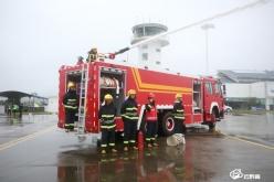 荔波機場舉辦航空器故障應急處置綜合演練