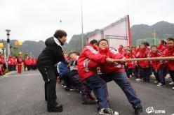 長順四小易地搬遷學生迎來新學校首屆運動會